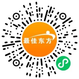 财务部文员_招聘财务部文员_广州中青旅山水时尚酒店黄埔店招聘信息 -最佳东方