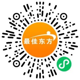 财务部文员_招聘财务部文员_广州丽柏酒店有限公司招聘信息 -最佳东方