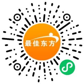 绍兴公司注册流程_招聘信息,招工招聘网 -最佳东方