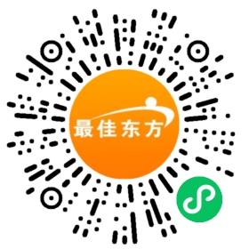 餐饮部主管工作流程_招聘信息,招工招聘网 -最佳东方