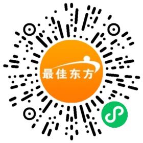 财务部文员_招聘财务部文员_深圳尚景豪酒店有限公司招聘信息 -最佳东方