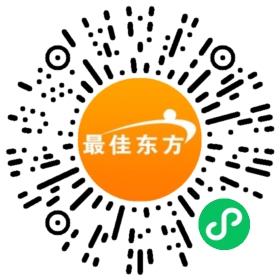 招聘前台接待FO_上海科雅国际大酒店招聘信息 -最佳东方
