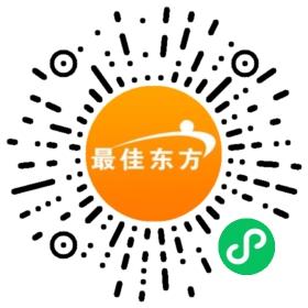 财务部文员_招聘Accounting Clerk 财务部文员_上海璞丽酒店招聘信息 -最佳东方