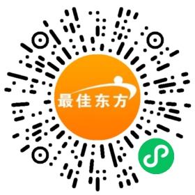 大商集团招聘_招聘副总经理_渝商国际大酒店招聘信息 -最佳东方