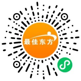 酒店餐厅经理职责_招聘日餐厅经理_名城悦华酒店(福州)有限公司招聘信息 -最佳东方