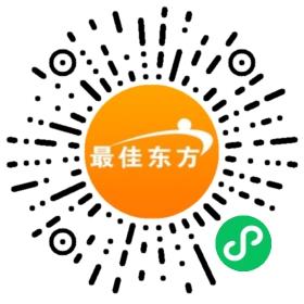 财务部文员_招聘财务文员_国家会议中心招聘信息 -最佳东方